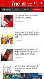 INEXT LIVE NEWS FOR IPHONE