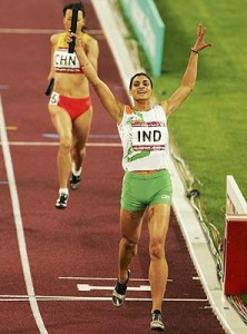 Asian Games 2006