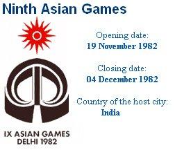 Asian Games 1982