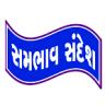 sambhavsandesh