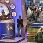आईपीएल में 2.6 करोड़ में बिका ऑटो ड्राइवर का बेटा, मजदूर के बेटे की लगी इतने करोड़ की बोली