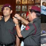 सरकारी नौकरी वाले क्रिकेटर, धोनी लेफ्टिनेंट कर्नल तो सचिन के पास इंडियन एयरफोर्स की पदवी
