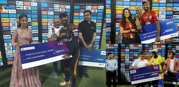मैन ऑफ द मैच से कैच तक, IPL में खिलाड़ियों को मिलते हैं इतने पैसे