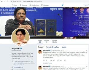 बिना एक भी ट्वीट किए प्रियंका गांधी के बने 157 हजार फॉलोवर्स, मायावती से निकलीं इतनी आगे