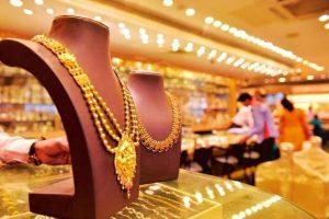 1 रुपए के लिए बैंक ने नहीं लौटाया 3.5 लाख का सोना, जानें क्या पूरा मामला