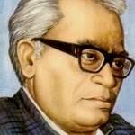 परिवर्तनकारी नेता - राम मनोहर लोहिया