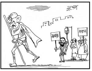 मरे नहीं मार दिए गए गांधी जी...