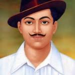 Bhagat Singh: हम भारत के चिराग थे