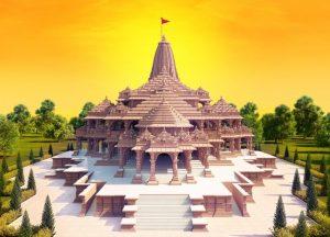 राममंदिर भूमिपूजन के बाद जानकीधाम भेजे जाएंगे रघुपति लड्डू, अतिथियों को भेंट किए जाएंगे चांदी के सिक्के