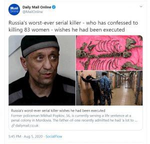 83 महिलाओं का रेप और हत्या करने वाला सीरियल किलर खुद मांग रहा मौत की सजा, जानें पूरा मामला