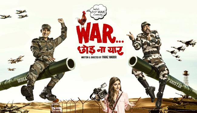 war_chod_na_yaar