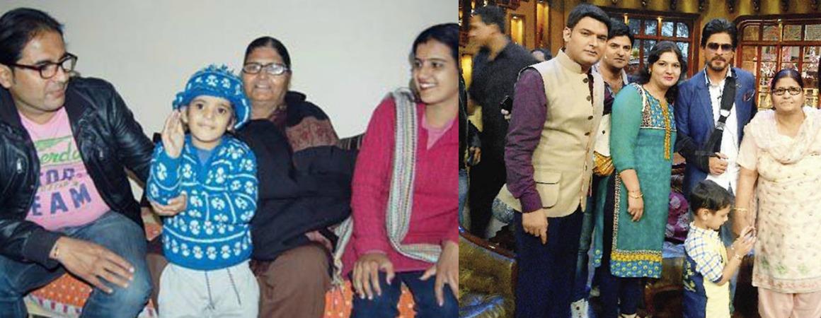 kapil family