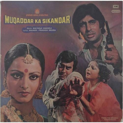 muqaddar-ka-sikanada