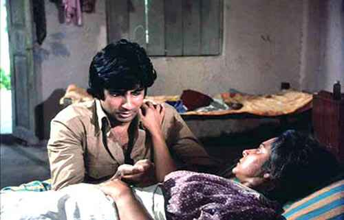 Amitabh Bachchan and Waheeda Rahman