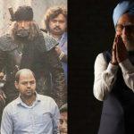 'द एक्सीडेंटल प्राइम मिनिस्टर' से 'ठग्स ऑफ हिंदोस्तान' तक, किताबों पर आधारित हैं ये 5 फिल्में!