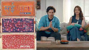 वरुण-अनुष्का की फिल्म 'सुई-धागा' का लोगो जारी, कश्मीर से बंगाल तक के कलाकारों की मेहनत