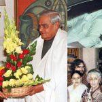 जब अटल जी ने भाषण में लिया था 'बालाजी' का नाम, एकता की दादी ने उन्हें लगाया था गले