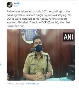 सुशांत सिंह राजपूत की मौत की गुत्थी सुलझने के करीब, पुलिस को बस इस रिपोर्ट का इंतजार