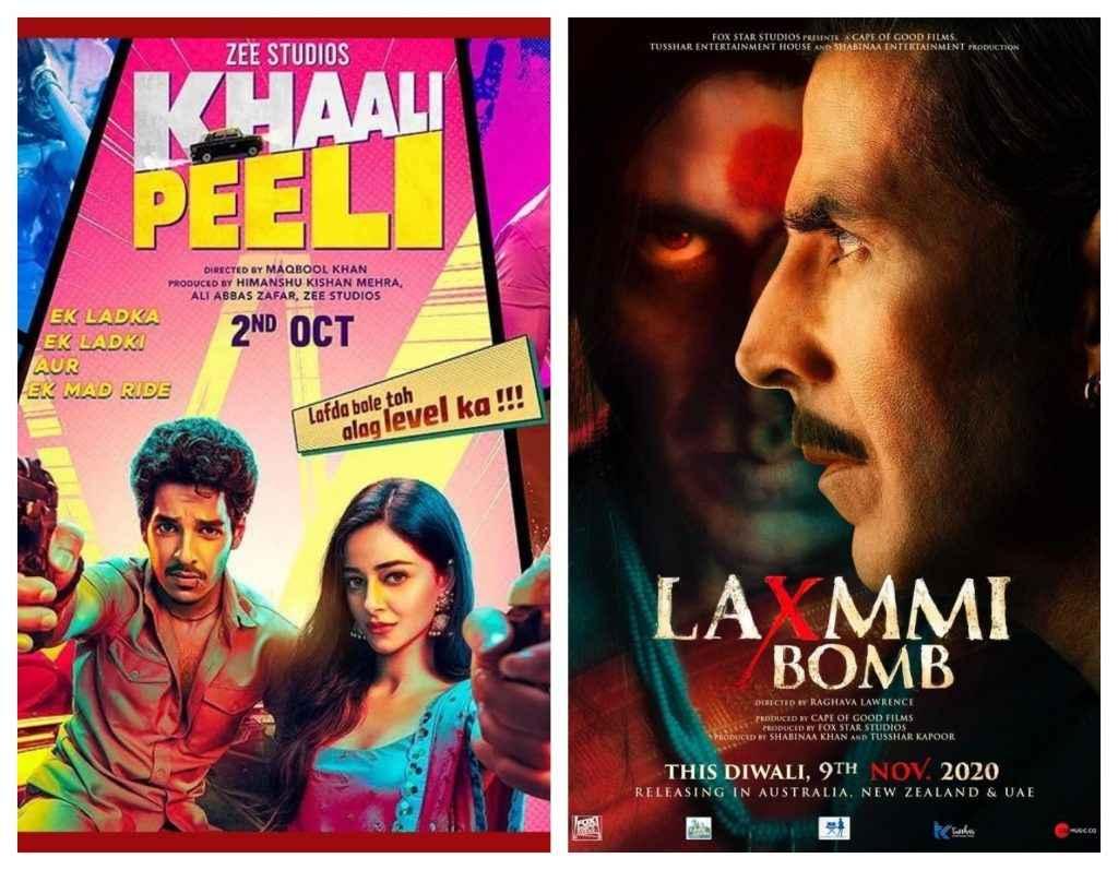 ओवरसीज सिनेमाघरों में बॉलीवुड फिल्मों की रिलीज शुरू, खालीपीली के बाद अक्षय कुमार की लक्ष्मी बॉम्ब का नंबर