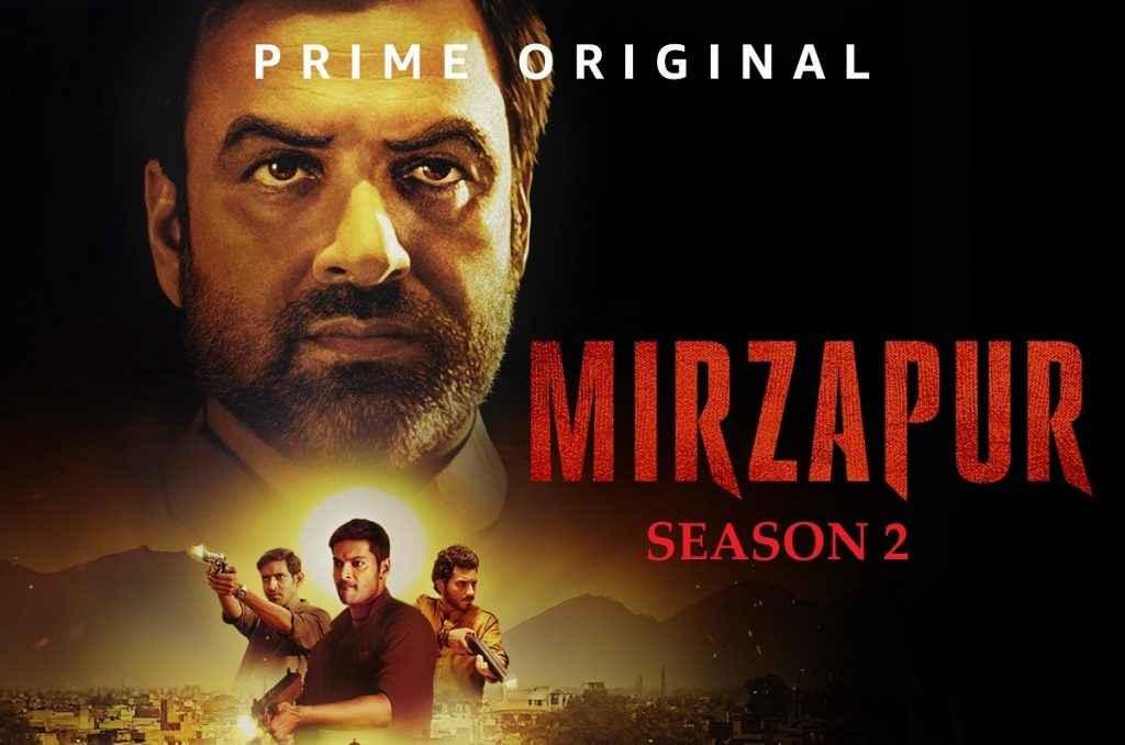 मिर्जापुर 2 के सभी एपिसोड रिलीज, अमेजन प्राइम वीडियो पर अभी देखिए