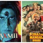 ओवरसीज बॉक्स ऑफिस: मनोज बाजपेयी से 4 गुना ज्यादा अक्षय कुमार की फिल्म का कलेक्शन