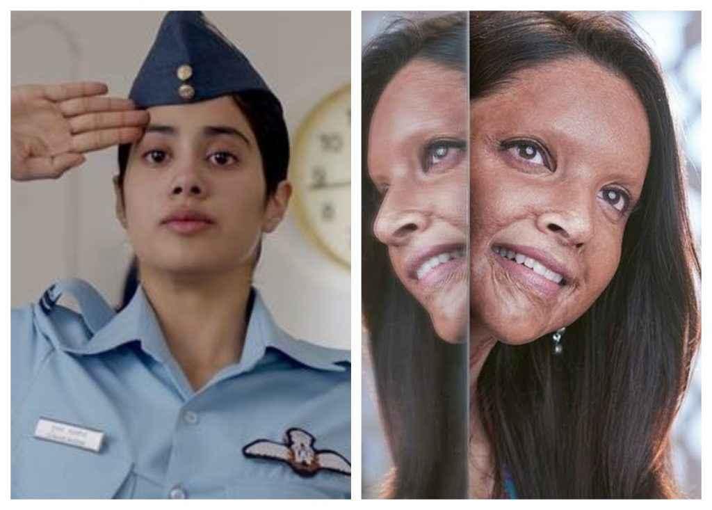 महिला सशक्तिकरण की मिसाल पेश करती हैं ये 5 फिल्में, दिल छूने वाली हैं इनकी प्रेरक कहानियां
