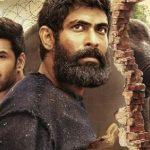 फिल्मों की कमाई और रिलीज पर कोरोना का असर, 'भल्लालदेव' की 3 दिन बाद आने वाली फिल्म टली