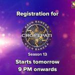 KBC 13 Registration: केबीसी में भाग लेना चाहते हैं तो यही सही मौका, रात 9 बजे से शुरू होंगे रजिस्ट्रेशन