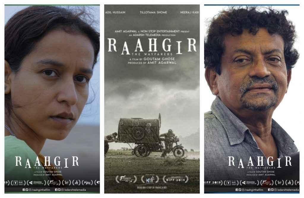 यूके एशियन फिल्म फेस्टिवल में 3 भारतीयों का जलवा, तिलोत्तमा शोम को बेस्ट एक्टर अवॉर्ड
