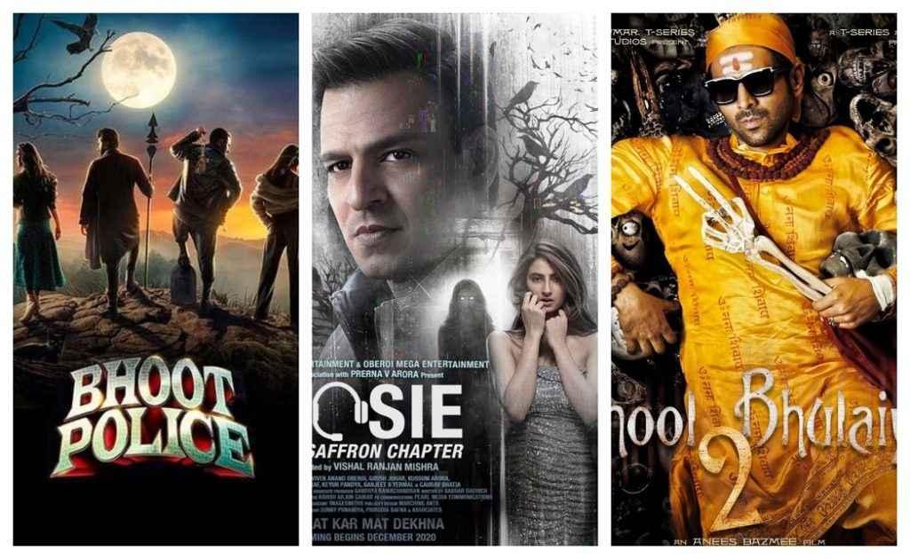 2021 में हॉरर फिल्मों की लंबी लिस्ट, डिजिटल रिलीज होगी मल्टीस्टारर मूवी भूत पुलिस