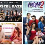 शिल्पा शेट्टी की हंगामा-2 से विक्रांत मेसी की 14 फेरे तक इस हफ्ते OTT पर ये नई फिल्में और सीरीज
