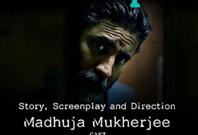 बुसान फेस्टिवल पहुंची लीजेंड एक्टर सौमित्र चटर्जी की आखिरी फिल्म, अर्जुन रामपाल की फिल्म भी सेलेक्ट