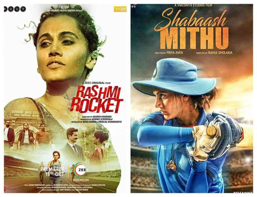 'रश्मी रॉकेट' में रेसर के बाद 'शाबाश मिठू' में क्रिकेटर बनीं तापसी पन्नू, स्पोर्ट्स पर आने वाली हैं 9 फिल्में
