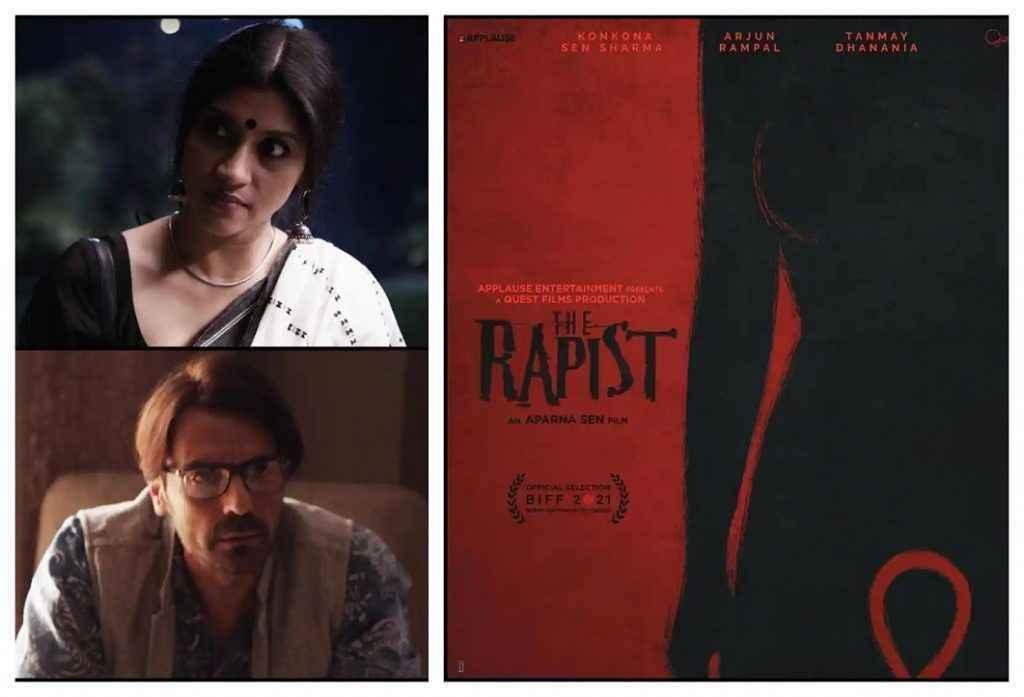 सिनेमाघरों में आने से पहले ही इस फिल्म को टॉप IMDb रेटिंग, अंतरराष्ट्रीय अवॉर्ड भी जीत चुकी