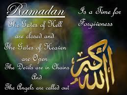 Allah -o- akbar Ramzan