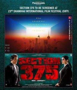 चीन में दिखाई जाएगी बॉलीवुड की ये कोर्टरूम ड्रामा फिल्म, 3 दिन में कमाए थे इतने करोड़