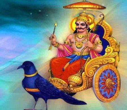 worship Shani Dev on Saturday
