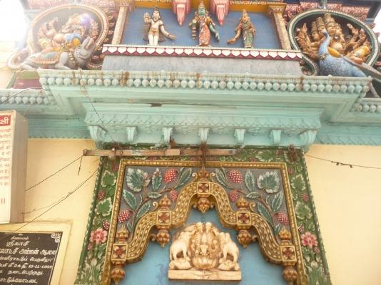 Visalakshi Temple