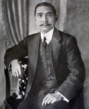 dr-sun-yat-sen-the-father-of-roc