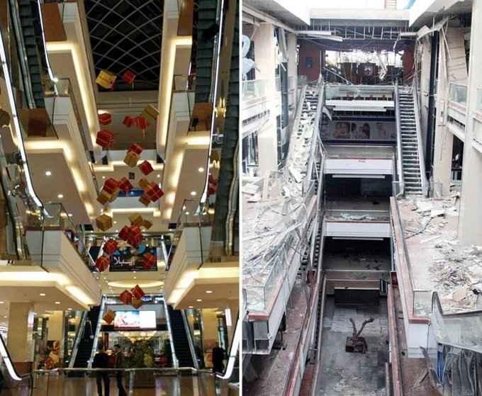aleppo-mall