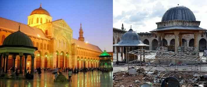 alpo mosque