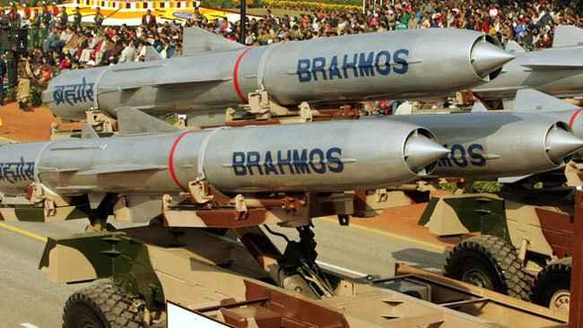 bhramos