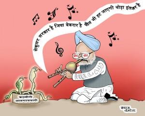 Daily Hindi Jokes