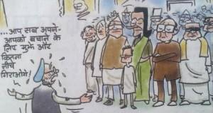 Funny-Manmohan-singh-sonia-gandhi