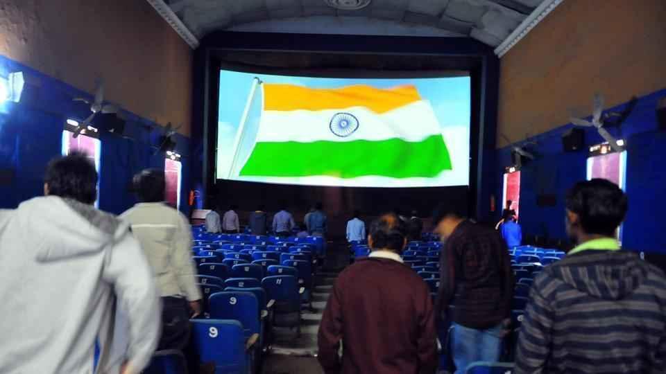 सिनेमा हॉल में राष्ट्रगान की अनिवार्यता खत्म होने पर क्या है आपकी राय, लिखें ब्लॉग?