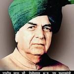 Devi Lal Chaudhari