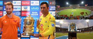 IPL की ब्रांड वैल्यू में जबर्दस्त इजाफा, इस टीम को हुआ सबसे ज्यादा फायदा