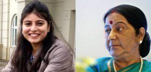 इथोपिया प्लेन क्रैश में 4 भारतीयों की भी हुई मौत, विदेश मंत्री सुषमा स्वराज ने ट्वीट में की मृत महिला से जुड़ी अपील
