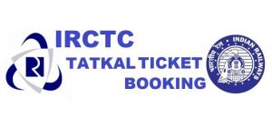 तत्काल टिकट नियम 2019 : होली के वक्त अगर करानी पड़े तत्काल टिकट बुकिंग तो इन बातों की होनी चाहिए जानकारी