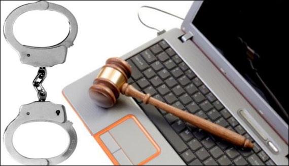 cyber-crimenew